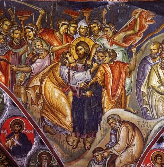 Предательство Иуды. Ватопед, роспись сводов храма