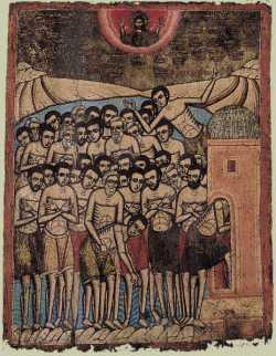 Севастийские мученики, икона. Болгария. Вторая половина XVIII века.