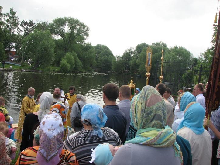 Освящение вод Плещеева озера