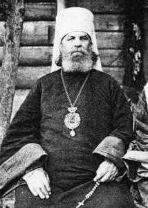 Священномученик Митрополит Петр (Полянский), Патриарший местоблюдитель