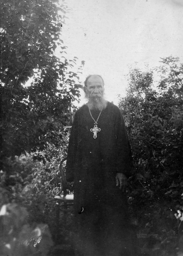 Евгений Андреевич Елховский. 1935 год