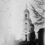 Церковь Иоанна Предтечи до разрушения