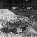 """Подпись """"25.08.1935. Ильина (или Ильии)"""""""