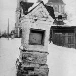 Церковь Знамения.Столбик Тохтамыша, стоявший на Знаменской улице